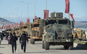 Турция возобновила военную активность в Сирии, после прекращения огня в Карабахе