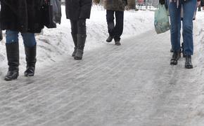 Москвичей предупредили о снеге и гололедице вечером в понедельник