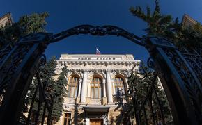 Эксперт Бадалов считает, что у ЦБ нет цели лишить лицензий как можно большее количество банков