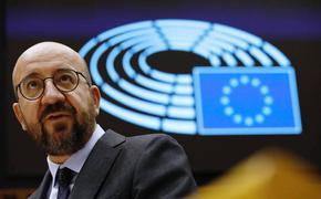 Глава Евросовета Шарль Мишель пригласил Джо Байдена на спецвстречу глав ЕС в следующем году