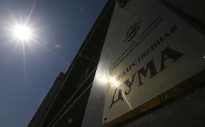 В Думе предлагают штрафовать за сообщения об иноагентах без пометки об их статусе