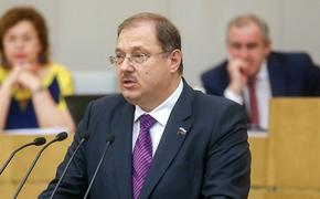 В Госдуме предложили наделить курортные города статусом моногородов