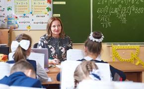 В Минпросвещения сообщили, что в России на карантин закрыта 31 школа
