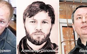 Образ народного героя в России не соответствует западным идеалам