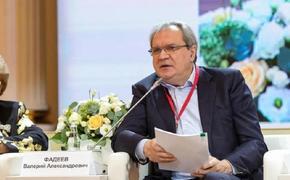 Глава СПЧ предложил выделить деньги из бюджета на компьютеры для малообеспеченных семей