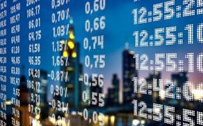 МВФ ухудшил прогноз по ВВП и инфляции в России на фоне пандемии