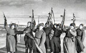 Сводка Совинформбюро за 24 ноября 1944 года