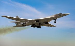Автор сайта Baijiahao: российский Ту-160 способен нанести «сокрушительный удар» по Нью-Йорку и Вашингтону