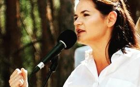 Тихановская:  «Все  сделки и договоры Лукашенко будут пересмотрены»