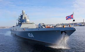 Издание Sohu: попытка Украины опозорить военный флот России привела к фиаско