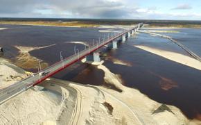 Цена проезда по ямальскому мосту оказалась самой высокой в мире