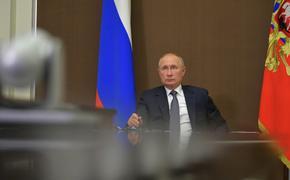 Путин сообщил о ликвидации токсичных веществ в Усолье-Сибирском