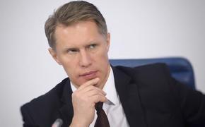 Глава Минздрава РФ считает, что эпидемия коронавируса в РФ может завершиться в следующем году