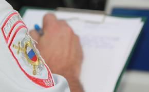Жительница Адыгеи перевела телефонным мошенникам более миллиона рублей