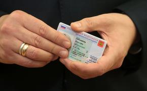 В МВД рассказали, как будет выглядеть электронный паспорт