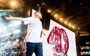 В сети обсуждают концерт рэпера Басты в Санкт-Петербурге во время пандемии коронавируса