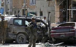 Новый теракт в Афганистане унес жизни 30 человек