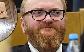 Виталий Милонов сообщил, что он вылечился от коронавируса, надеется на отрицательный результат