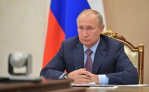 Путин потребовал, чтобы чиновники обратили внимание на проблемы с доходами населения