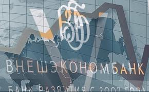 Андрей Караулов рассказал о многомиллиардных убытках госкорпорации ВЭБ.РФ во главе с Шуваловым