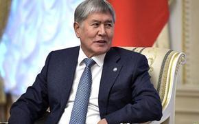 В Киргизии отменен приговор экс-президенту Алмазбеку Атамбаеву