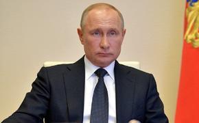 Путин внес в Госдуму проект, запрещающий иностранное гражданство для госслужащих