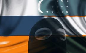Узбекский радикальный национализм – и поныне актуальная проблема