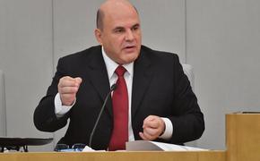 Мишустин заявил, что главам регионов следует более решительно принимать ограничительные меры