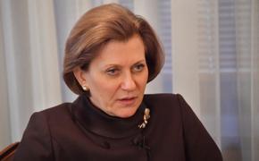 Попова сообщила о замедлении темпов распространения COVID-19 в России