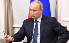 Путин поручил приступать к вакцинации от коронавируса на следующей неделе