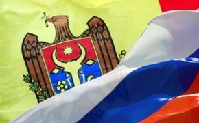 Санду - это не Додон, теперь России выйти вон?