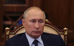 Путин выразил соболезнования в связи с кончиной Плотникова