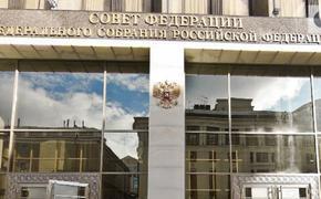 В Совфеде сообщили, что 86 сенаторов изъявили готовность привиться от коронавируса