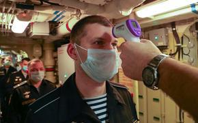 На Северном флоте приступили к вакцинации всех военнослужащих