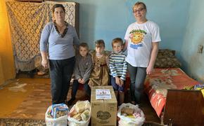 Владимир Евланов провёл онлайн встречу с благотворительной организацией