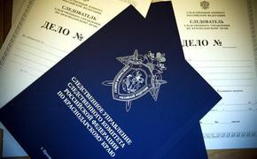 Сотрудника кубанского Минприроды подозревают во взяточничестве