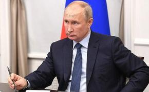 Владимир Путин: В России создают беспилотные морские подводные суда