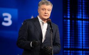 Порошенко порекомендовал Зеленскому встать на колени перед Путиным