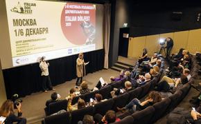 В Москве проходит 2-й фестиваль итальянского документального кино
