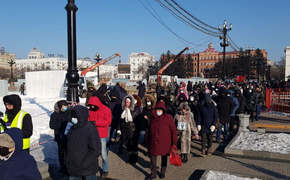 В Хабаровске начались задержания митингующих