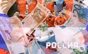 Все футболисты сборной России стоят дешевле одного Мбаппе