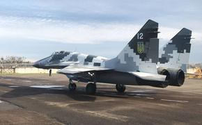 Киев хочет приобрести на Западе около 300 самолетов поколения 4++, но пока может позволить себе модернизацию одного МиГ-29