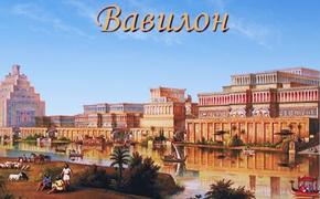 Касситы – покорители Вавилона