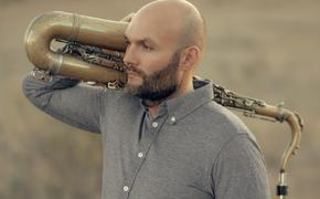 Саксофонист Сергей Головня: «Я говорю через музыку обо всём, это настоящая свобода слова!»