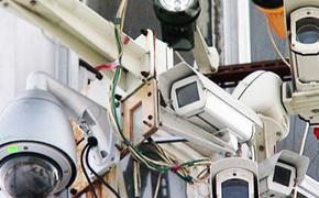 Видеокамеры за нами следят на каждом повороте