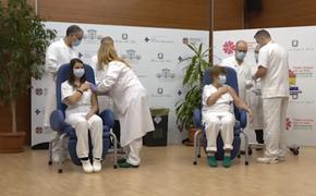 Италия тоже начала вакцинацию