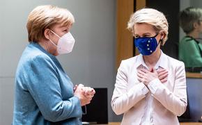 В ЕС началась вакцинация