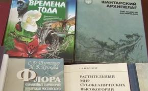 Статью хабаровского биолога отыскали и опубликовали спустя 30 лет