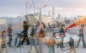 Как Москва помогла бизнесу в кризис: горожане дали свою оценку
