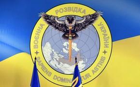 Украинская военная разведка обвиняет ФСБ РФ в подготовке ликвидации начальника ГУР ВСУ